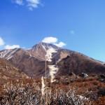 Nepal trekking pictures tserko ri langtang 150x150