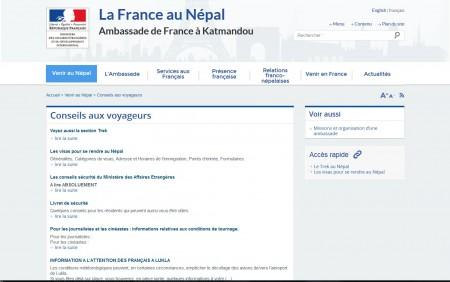 Ambassade de France au Népal abassade france nepal 450x282