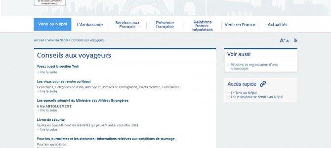 Ambassade de France au Népal